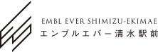 EMBL EVER SHIMIZU-EKIMAE
