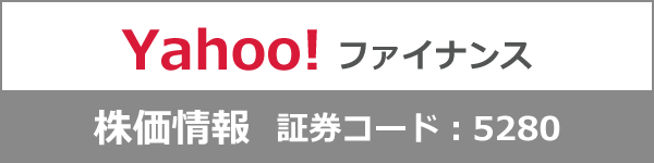 Yahooファイナンス株価情報